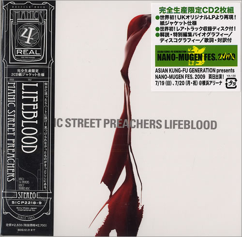 Manic Street Preachers - Lifeblood