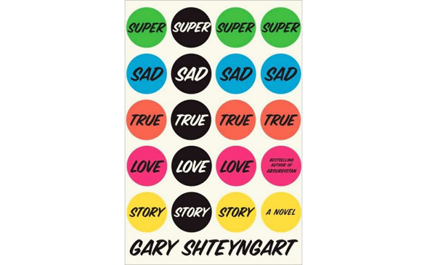 Gary Shteyngart - Super Sad True Love Story