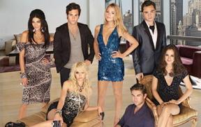 Gossip Girl - Staffel 3