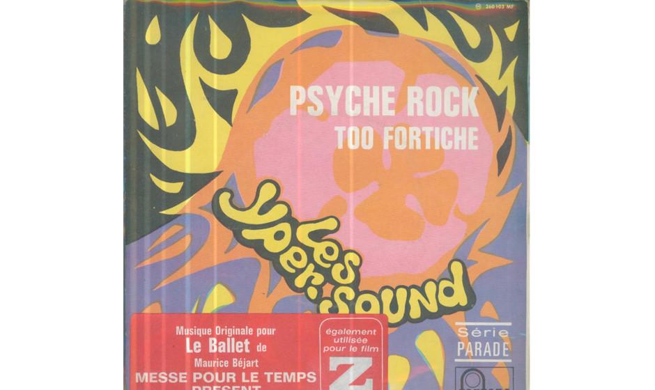 """Pierre Henry – """"Psyché Rock"""" (1967). Die """"Musique concrète"""" aus Alltagsgeräuschen hatte Henry schon 1950 aus der"""