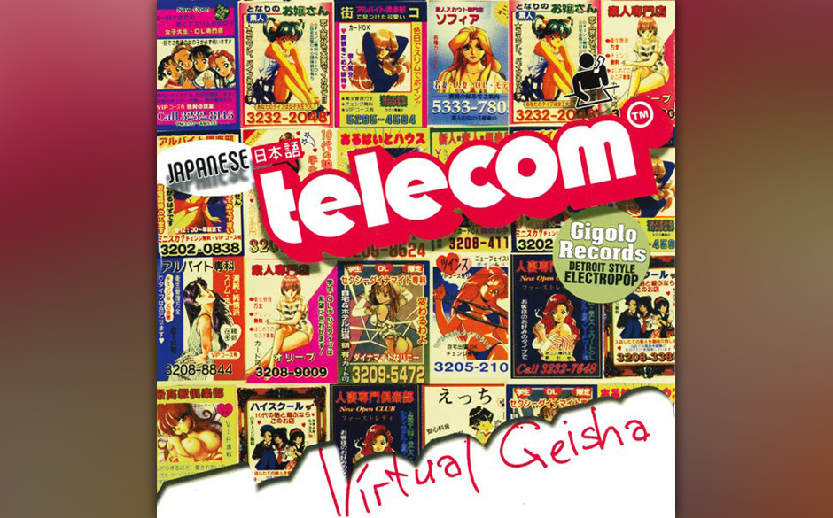 Japanese Telecom - Virtual Geisha (2002)