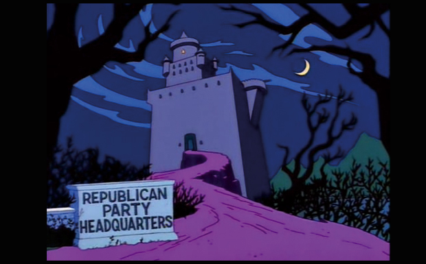 'Rpublican Party Headquarters'