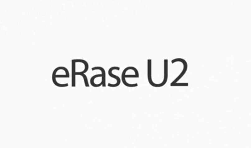 Die fiktive Funktion 'eRase U2' soll jegliche Erinnerung an die irische Band löschen.