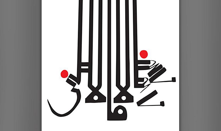 60.Shabazz Palaces - Lese Majesty (VÖ: 01.08.2014)  Drei Jahre nach einem bahnbrechenden Debüt hat immer noch niemand die S