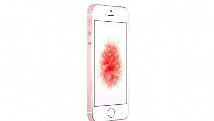 iPhoneSEvorne