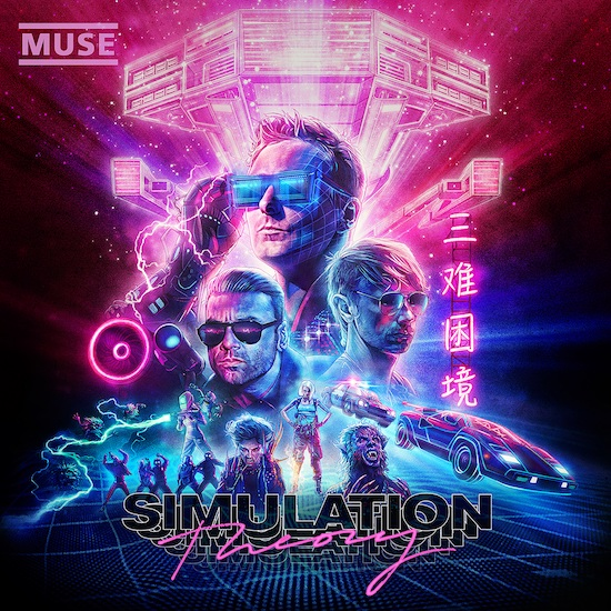 Muse Albumcover 2018