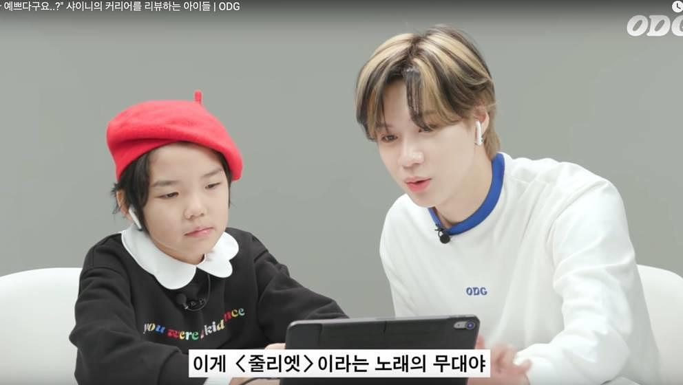 Taemin im Interview
